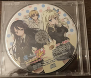 Sena and Kobato Bath Version CD