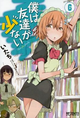 File:Manga vol. 6 limited edition cover.png
