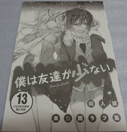 13 booklet front