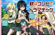Haganai OVA Announcement
