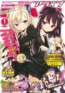 Comic Alive cover 4