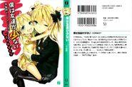 Boku wa Tomodachi ga Sukunai CONNECT Front and Back Cover
