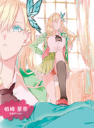 Manga volume 15 art
