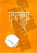 Light Novel Volume 5 contents