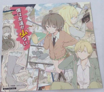 Manga illustration card