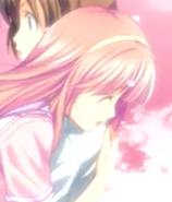 Mikane