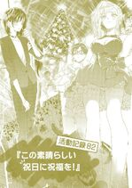 Chapter 82 cover