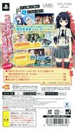 Haganai Portable back cover