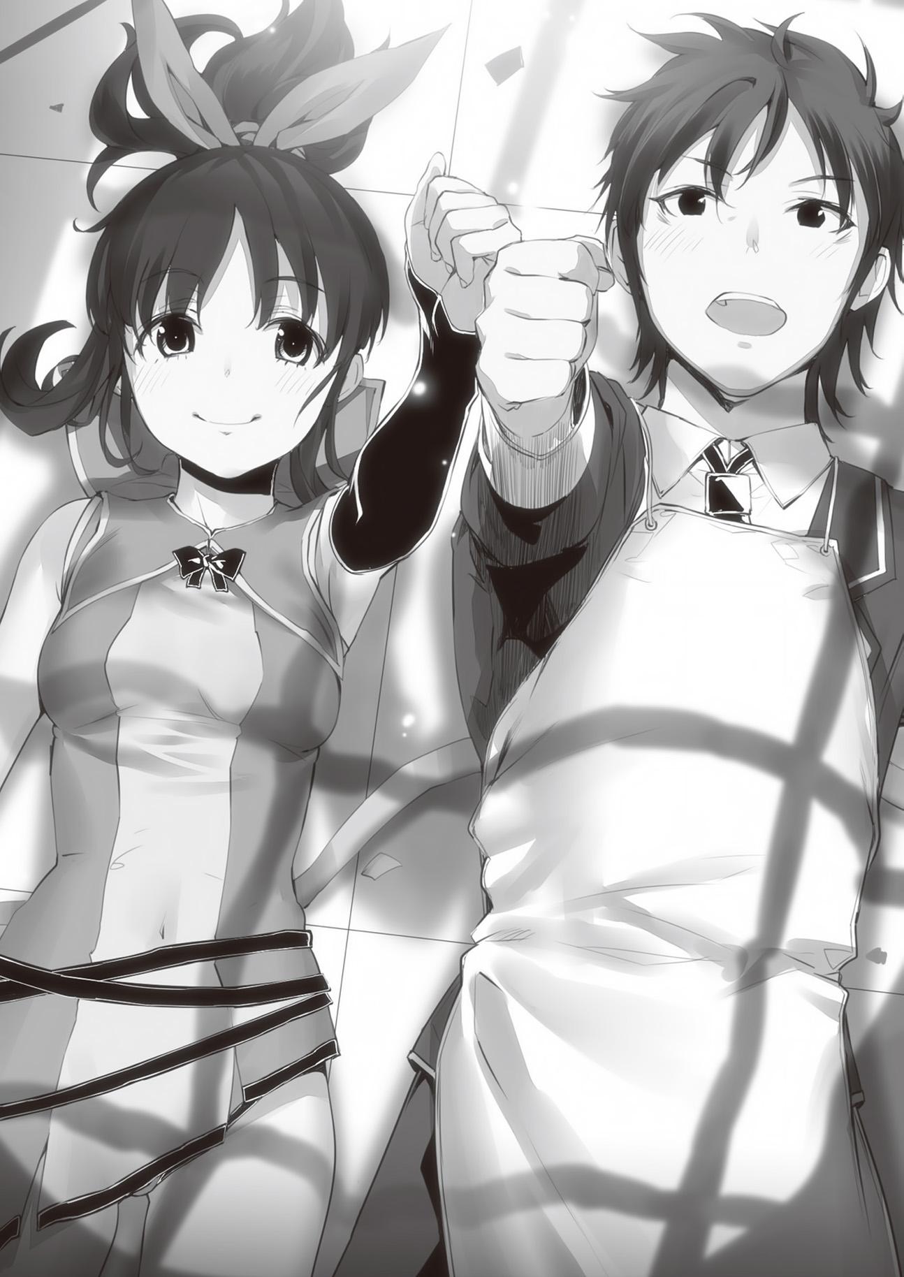 Watch Haganai Next Online Sub Episode List - AnimeKisa