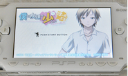 Portable Start Screen