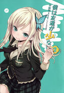 Light Novel Volume 2 cover illustration