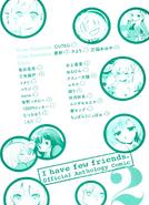 Koshiki volume 2 page (2)