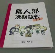 Complete set booklet