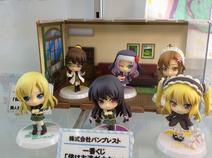Museum goods 7