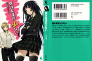 Boku wa tomodachi ga sukunai volume one front and back covers