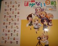Bomi artwork cover bonus