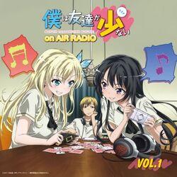 Haganai On Air Radio Volume One