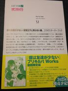 Buriki Art Works Advertisement