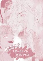 Chapter 83 cover