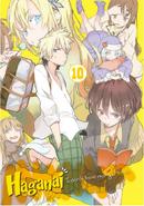 Haganai Manga Volume 10 Illustration