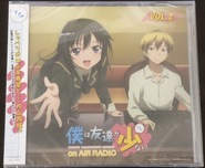On Air Radio case two