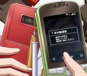 Haganai Cellphones