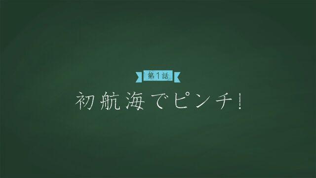 File:Haifuri - 01 (1280x720 HEVC AAC).mkv.0134