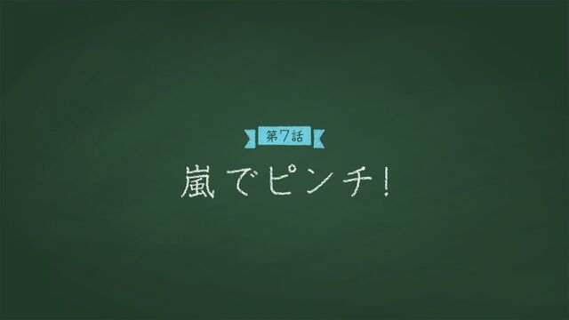 File:Haifuri - 07 (1280x720 HEVC2 AAC).mkv.0134