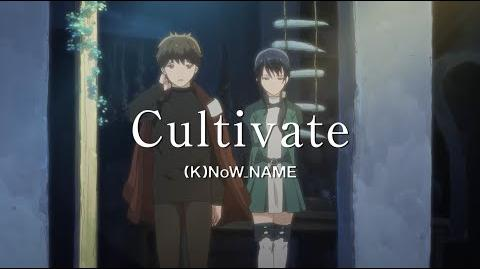 Cultivate - (K)NoW NAME