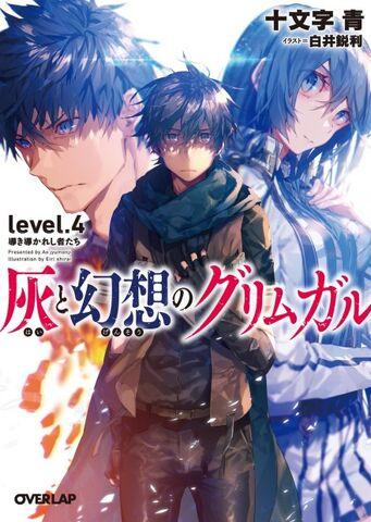 File:Light Novel Volume 4.jpg