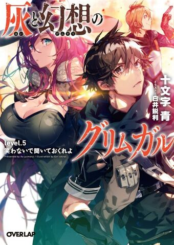File:Light Novel Volume 5.jpg