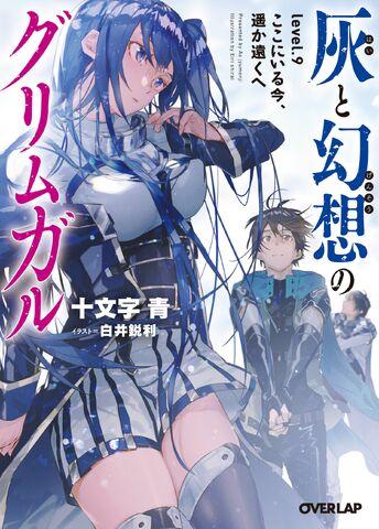 File:Light Novel Volume 9.jpg