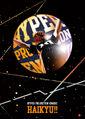 Play-DVD cover.jpg