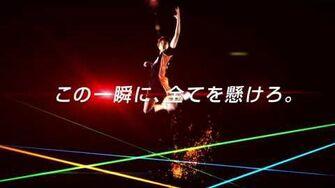 """ハイパープロジェクション演劇「ハイキュー!!」""""勝者と敗者"""" 公演CM"""