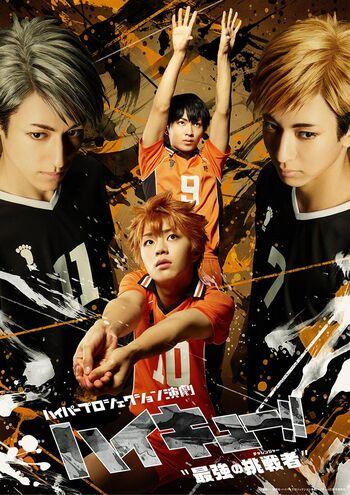 Saikyou no challenger poster 1