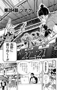 Chapter-284