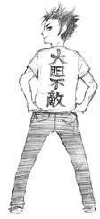 Nishinoya Sketch