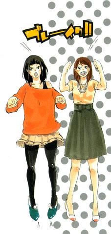 File:Volume 7 Oikawa Fans.png