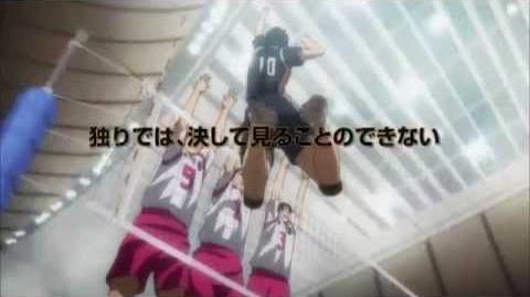 """劇場版総集編 前編 「ハイキュー!! """"終わりと始まり""""」予告"""
