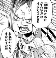 AngryKenma