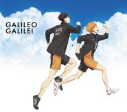 Climber Galileo Galilei