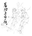 Jumping Nishinoya and Hinata.png