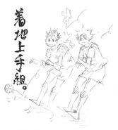 Jumping Nishinoya and Hinata
