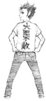 Yu Nishinoya Sketch