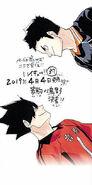 Vol 36 Daichi Kuroo sketch