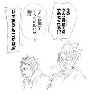 Iwaizumi cursing at Oikawa