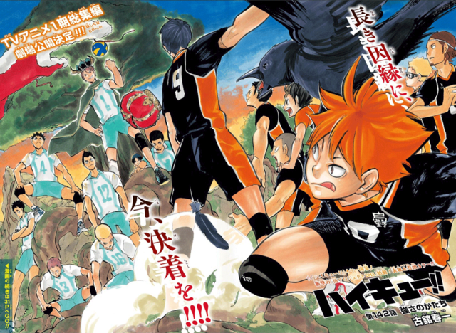 File:Chapter 142.png