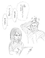 Daichi's Height.png