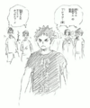 Iwaizumi and His T-shirt.png