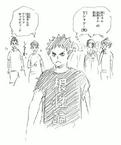 Iwaizumi and His T-shirt